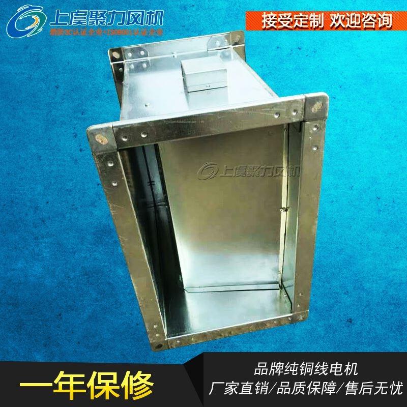 2750-3200风量镀锌板矩形管道风机厂家