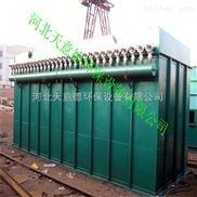 河北环保厂家直销石料厂除尘器锅炉集尘器