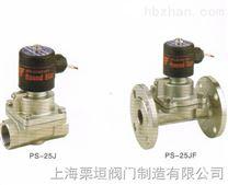 二位二通不鏽鋼活塞式蒸汽電磁閥