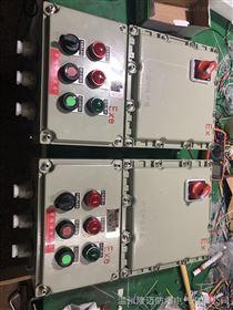 含浮球防爆电控箱3KW直接启动排污水泵防爆型控制箱