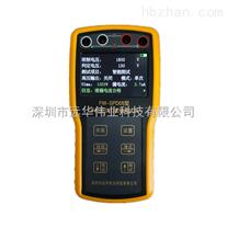 FW-SPD05广州防雷检测手持式防雷元件测试仪