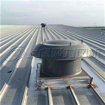 WT35-11-11.2型屋顶轴流通风机