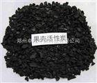 果壳活性炭