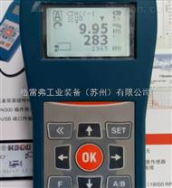 GLFore手持式动平衡仪