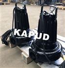 南京AV14-4撕裂式潜水排污泵 无堵塞水泵