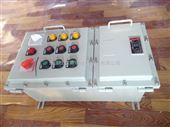 BXM52防爆照明配電箱