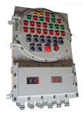 BQP防爆变频器供应