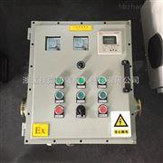 防爆配電箱設備供應