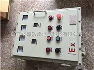 三防控制箱供应
