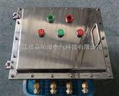 BXK-T不锈钢控制箱