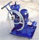 濾油小車 LUC-450濾油機
