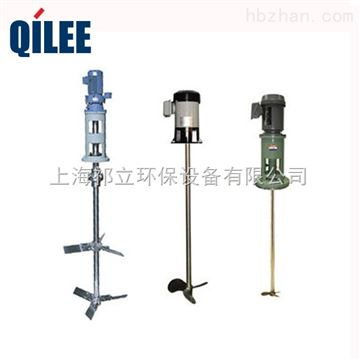 QL9003化工污水處理廠不銹鋼攪拌機