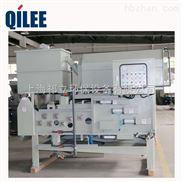 QTB-1250-化工行业污泥水处理自动带式污泥脱水设备