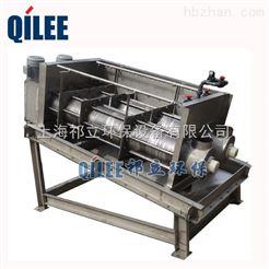 QLD302制药污水处理设备叠螺污泥压滤机