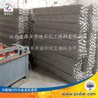 萍乡填料厂家直供不锈钢孔板波纹填料