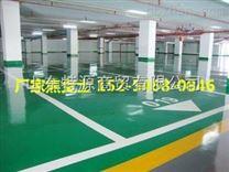 潍坊诸城固化地坪漆不买错的良方