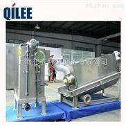 汙水處理疊螺式汙泥壓濾機