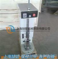 JDM-1電動相對密度儀的價格 zui新報價