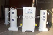 全自動正壓式二氧化氯發生器