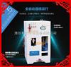 HCCL-2000桶装水消毒设备/山东次氯酸钠发生器厂家