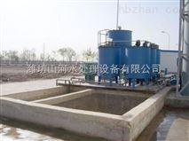 纺织污水处理设备直销