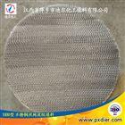 1000型金属丝网波纹填料