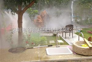 恒大  大型户外景观人工造雾工程
