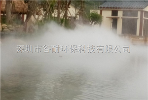 人造雾设备/喷雾工程/认准谷耐