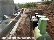 潼南縣農村生活汙水處理一體機免費安裝