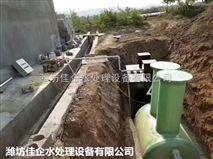 石柱县农村生活污水处理一体机免费安装