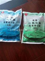 大剂量二氧化氯消毒粉