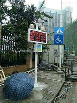 惠州市建設工地揚塵噪聲在線監測儀廠家