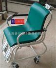 座椅秤生产厂家(轮椅称销售价格