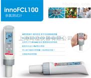 twinno innoFCL100防水型笔式余氯测试计