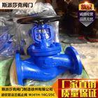 高温蒸汽导热油德标铸钢波纹管法兰截止阀