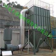 DMC24~120脉冲袋式单机除尘器经济实用型的小型布袋除尘器