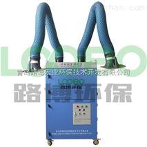 LB型双臂式可移动焊接烟尘净化器除尘设备
