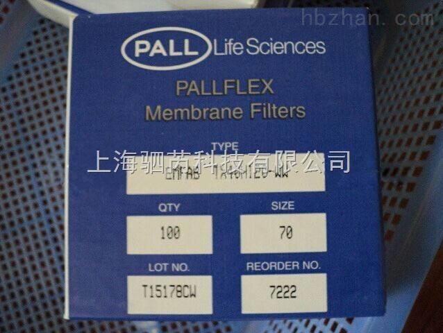 Pall 颇尔flex过滤膜汽车发动机尾气检测滤膜