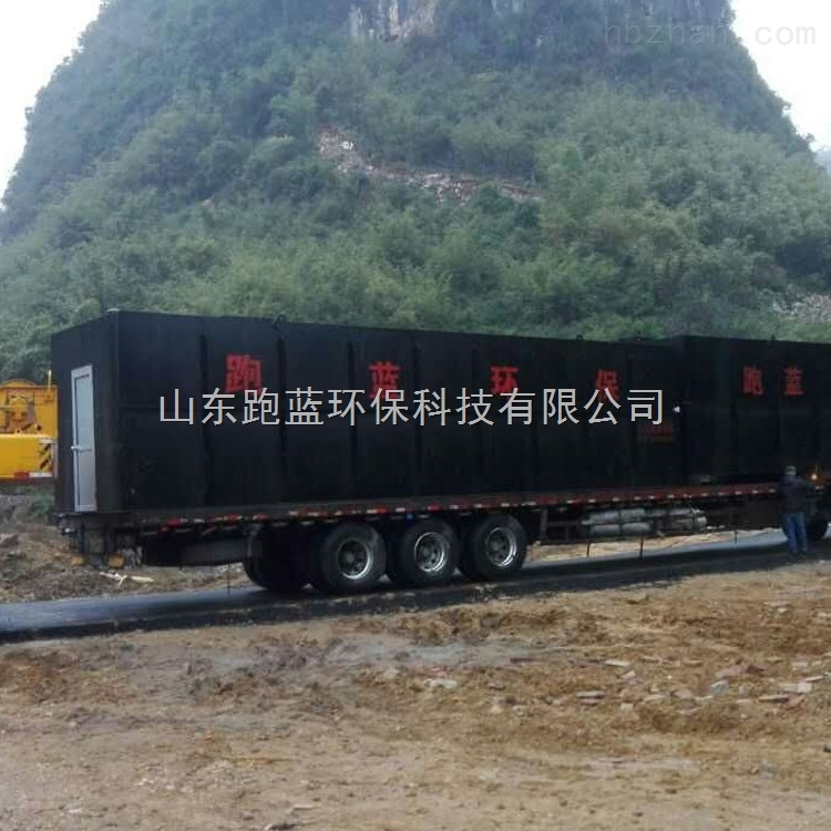 工业园区废水处理设备达标厂家