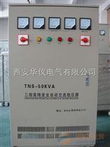西安数控机床专用稳压器厂价供应