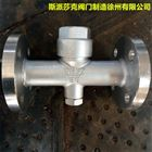 不锈钢304热动力圆盘式法兰疏水阀/疏水器