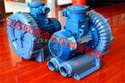 HXB塑料机械设备专用EXB防爆环形鼓风机