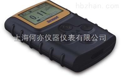 BG2020-EX型個人劑量報警儀