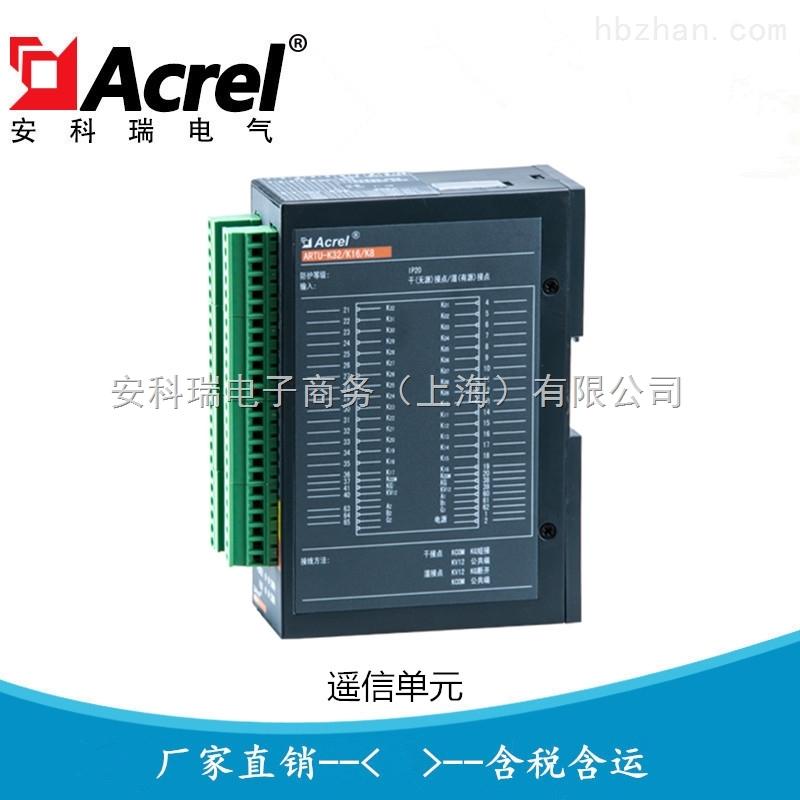 远端控制装置,工业自动化ARTU遥信单元
