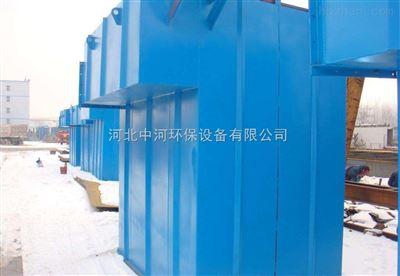 河北选矿厂除尘器价格 设计方案 厂家直销