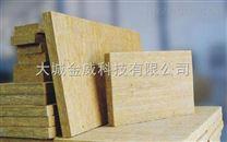 河南屋頂保溫防火岩棉板生產廠家