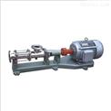 不锈钢单级GF型卫生级自吸螺杆泵