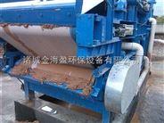 污泥脱水机生产厂家供应