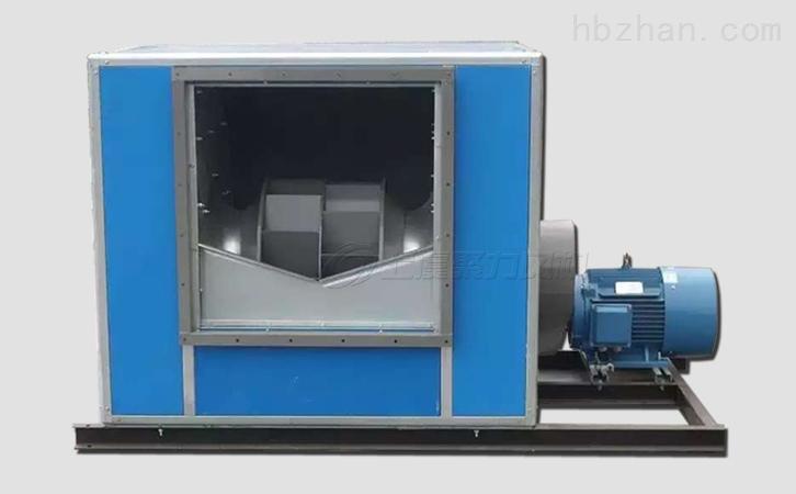 HTFC-V型柜式离心风机箱KDF后倾机芯风机
