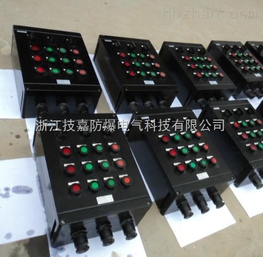 上海防爆动力配电箱厂家